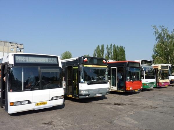 Увага! Зміни графіку руху автобуса №14!