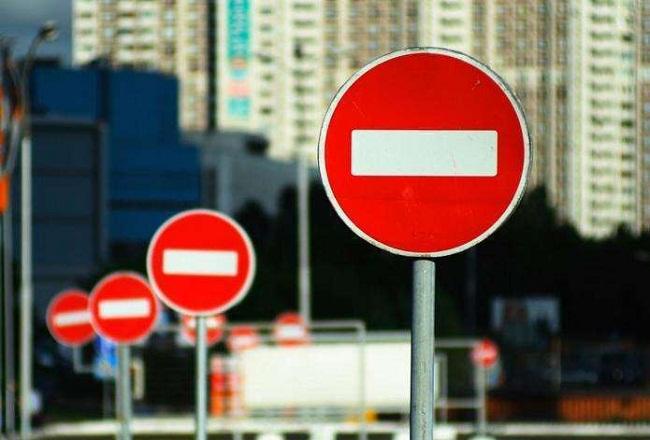 В Олександрії 27, 28 червня буде перекрито рух автотранспорту