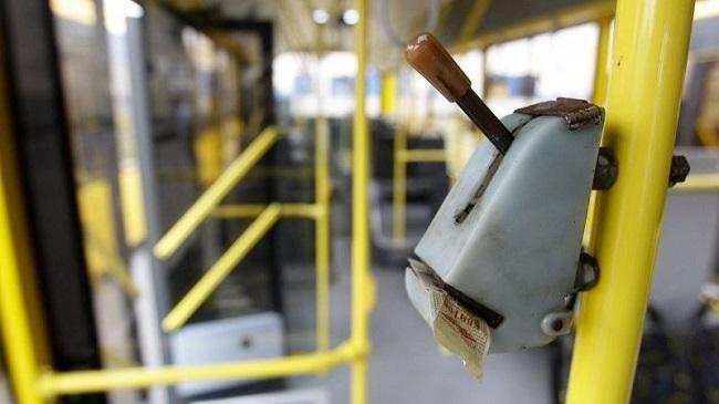 Законопроект про монетизацію пільг з оплати проїзду в транспорті схвалено