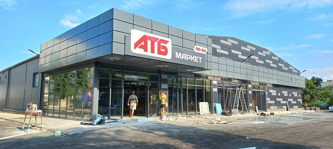 АТБ на Гагаріна відкриють на початку серпня