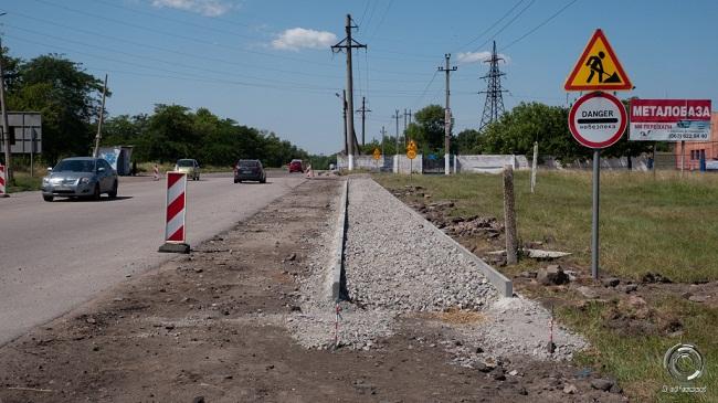 В Олександрії триває капітальний ремонт Новопразького шосе