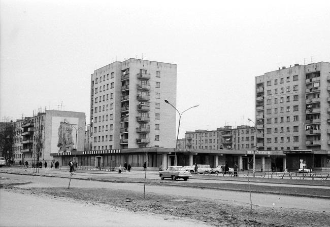Трішки спогадів. Центральний проспект  (ФОТО)