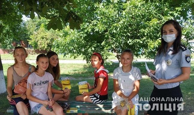 На Олександрійщині пройшла акція «Дитина – не товар та не спосіб заробітку»