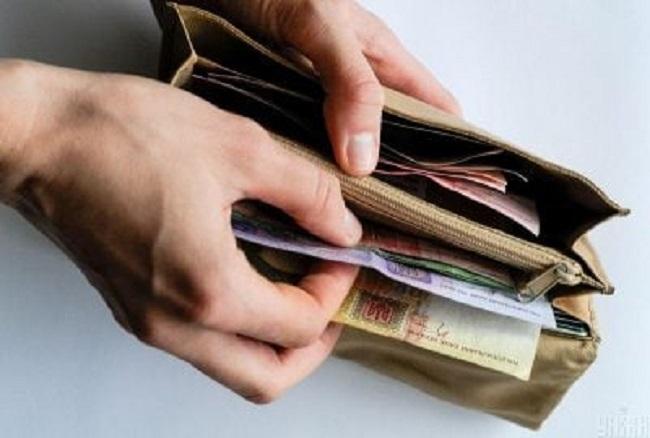 Якою буде мінімальна зарплата в Україні до 2024 року – ПРОГНОЗ КАБМІНУ