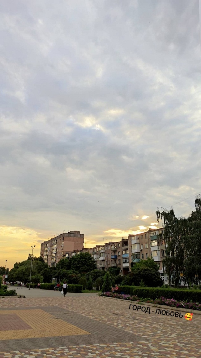Атмосферне фото міста