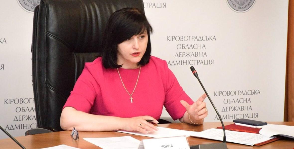 Жителі області зможуть поставити питання голові обласної державної адміністрації