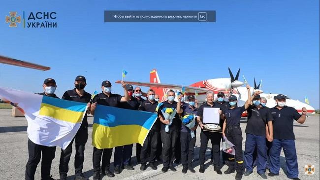Авіація ДСНС України, серед яких і рятувальники Олександрії, повернулася з Туреччини