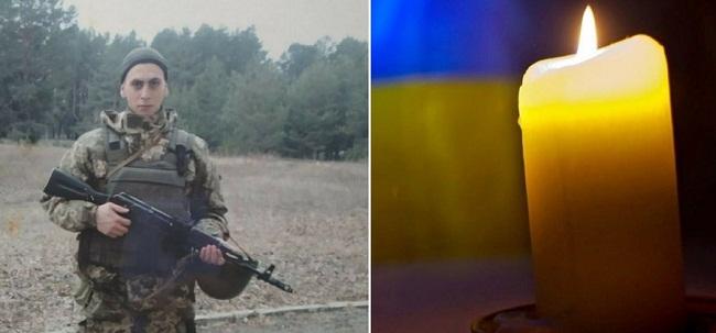 На Донеччині загинув військовий з Олександрійського району