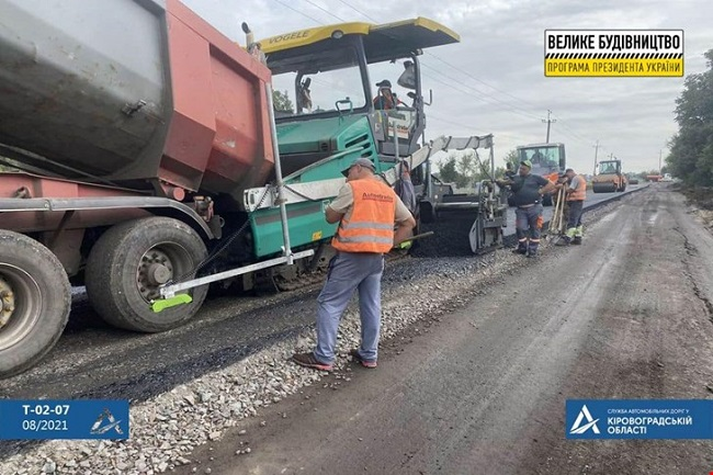 Розпочато ремонт дороги, збудованої ще у повоєннi роки