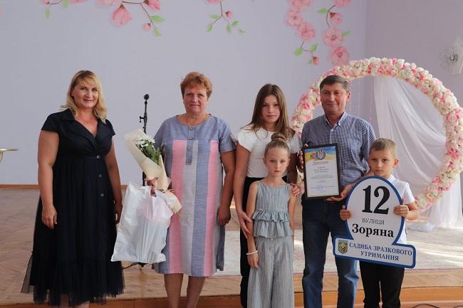 Нагороджено переможців конкурсу на кращий благоустрій приватної садиби