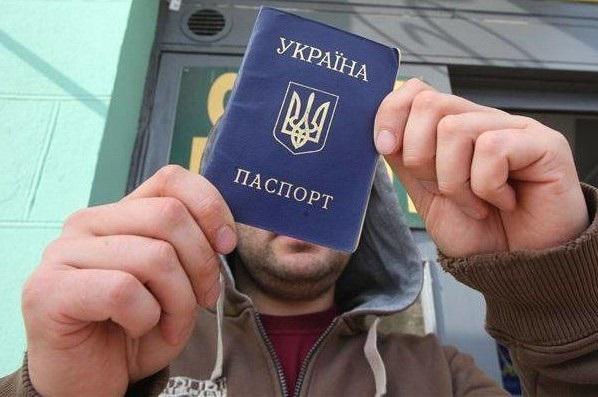 Житель Олександрії поцупив паспорт та оформив на нього кредит
