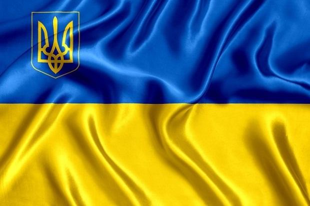 В Україні з'явилося ще одне державне свято