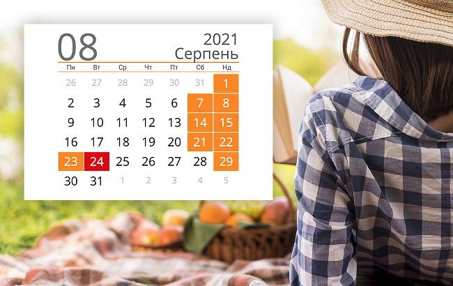 Чотири вихідні поспіль: уряд ухвалив зробити 23 серпня неробочим днем