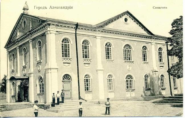Трішки спогадів. Стара синагога