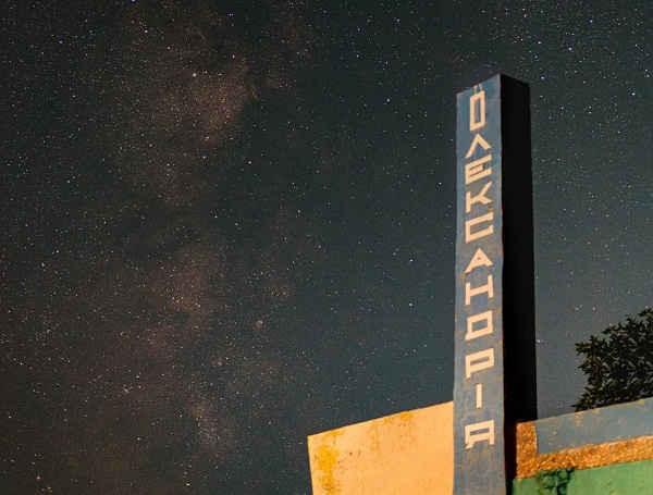 Фотограф показав казкове зоряне небо над Олександрією