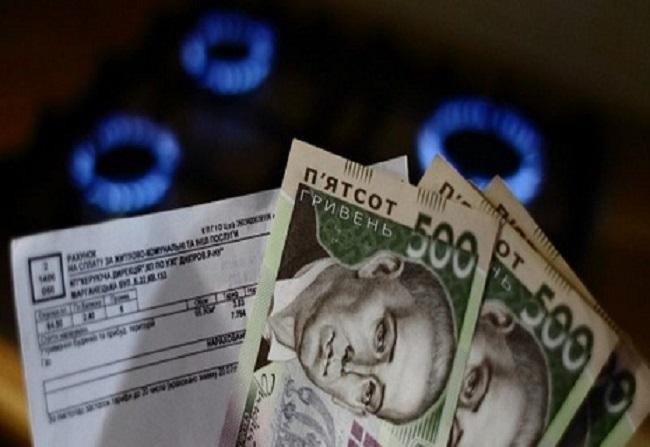 """""""Нафтогаз"""" пояснив ріст ціни на газ"""