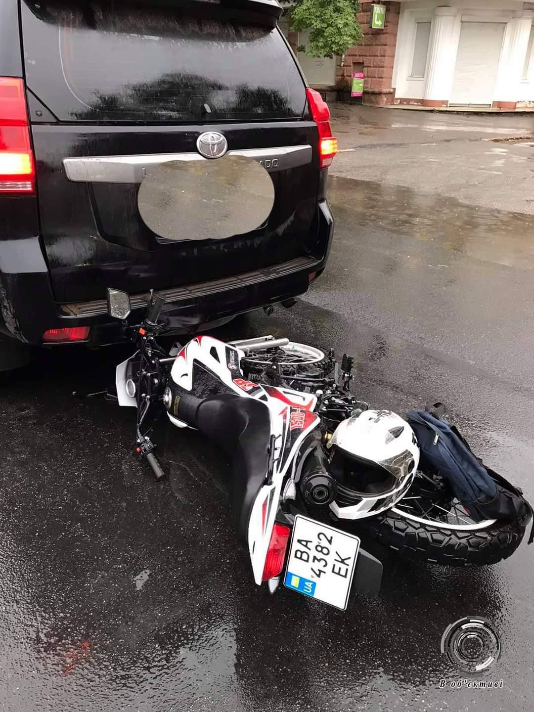 В Олександрії сталася аварія біля виконкому