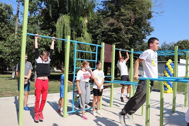 """""""Активний парк"""": в Олександрії відкрили нову спортивну локацію"""
