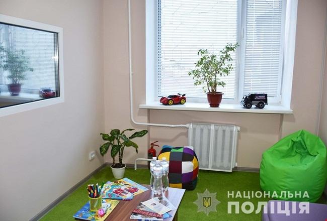 """У відділі поліції Олександрії відкрили """"зелену кімнату"""""""