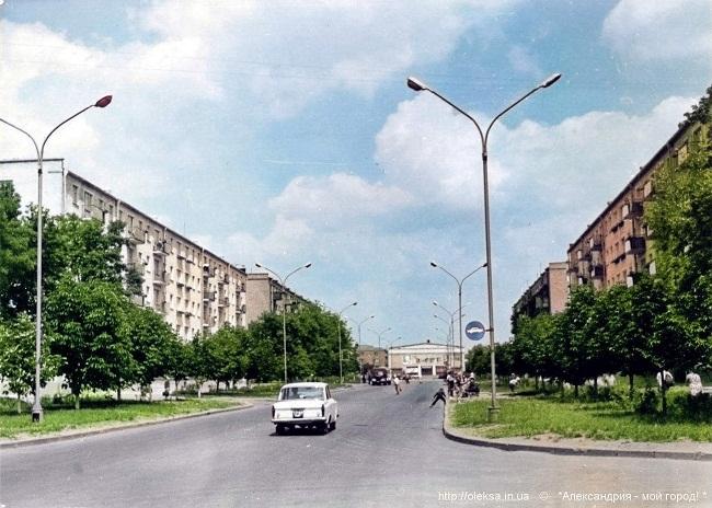 Трішки спогадів. Вид на площу Кірова