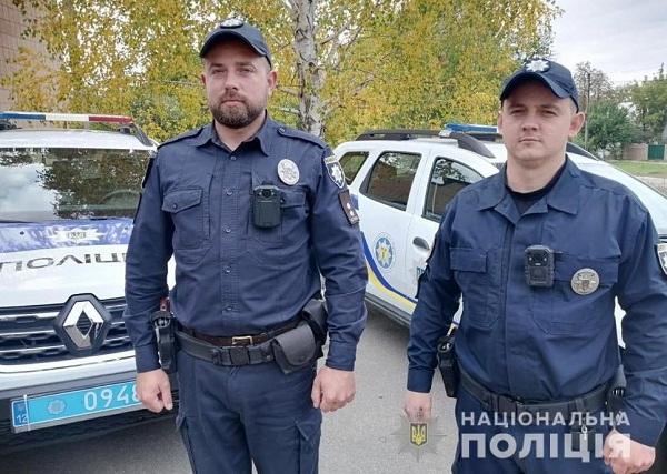 Поліцейські Олександрійщини допомогли жінці