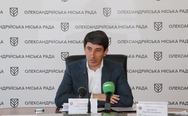 Міський голова Сергій Кузьменко про початок опалювального сезону