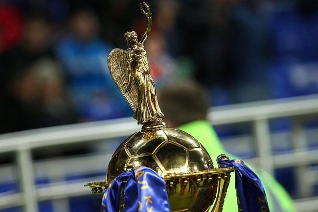 Визначився суперник «Олександрії» в 1/16 фіналу Кубка України