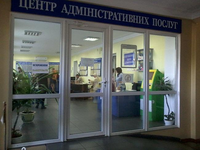 В Олександрійському ЦНАПі застосовуються е-паспорти