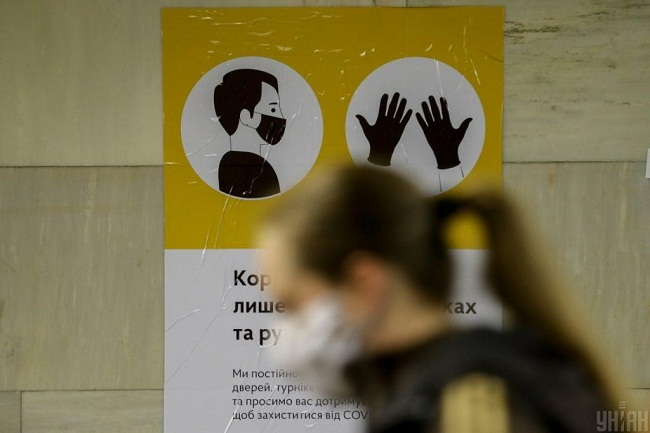 """""""Щоб уникнути локдауну"""": держкомісія розгляне повернення """"жовтої"""" зони в Україні"""