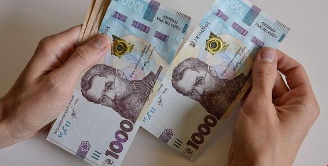 Яка середня зарплата в Кіровоградській області