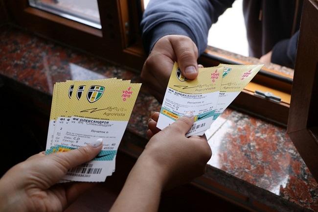 Коли можна придбати квитки на матч «Олександрія» -«Маріуполь»