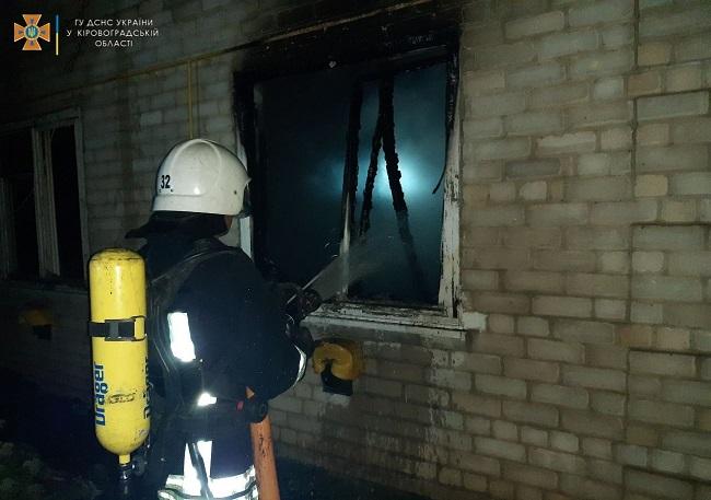 В Олександрійському районі під час пожежі в будинку травмувався 61-річний чоловік