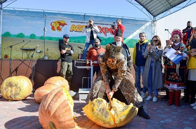 У Знам'янці виростили гарбуз-гігант (ФОТО)