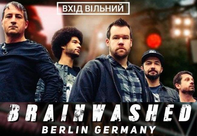 Олександрійців запрошують на виступ німецького рок-гурту