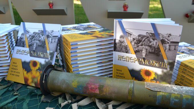 Вийшла книга спогадів про загиблих воїнів АТО з Кіровоградщини