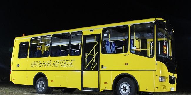 Новий шкільний автобус для школи №6
