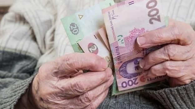 Пенсіонери старше 75 років з жовтня отримають 400 грн доплати до пенсій