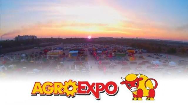 AgroExpo-2021 у Кропивницькому відвідали майже 50 тисяч чоловік