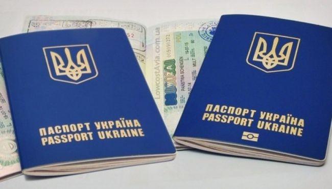 Український паспорт – на 38 місці за «мобільністю» у світі