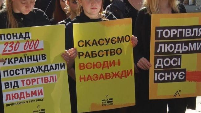 В суботу в Олександрії пройде «Хода за свободу»