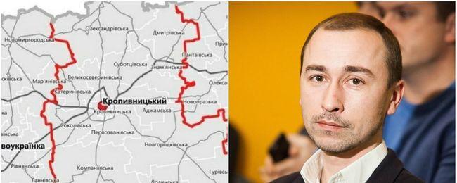 Для Кропивницького району створять нові герб і прапор