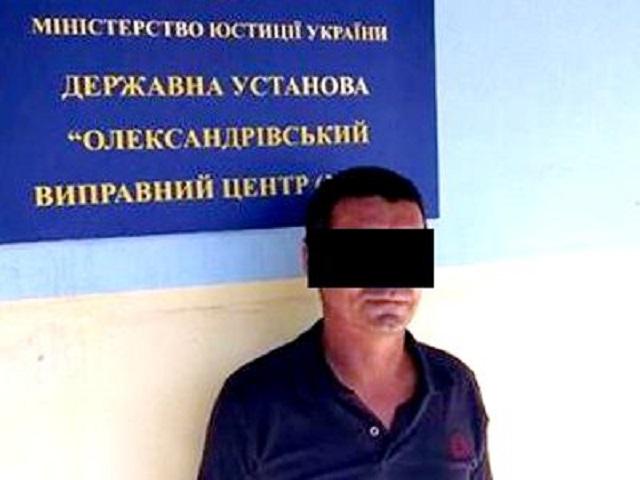 На Кіровоградщині звільненого злочинця примусово видворили з України до Молдови