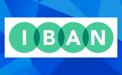 """""""ПриватБанк"""" для своїх клієнтів й підприємців переводить рахунки у формат IBAN"""