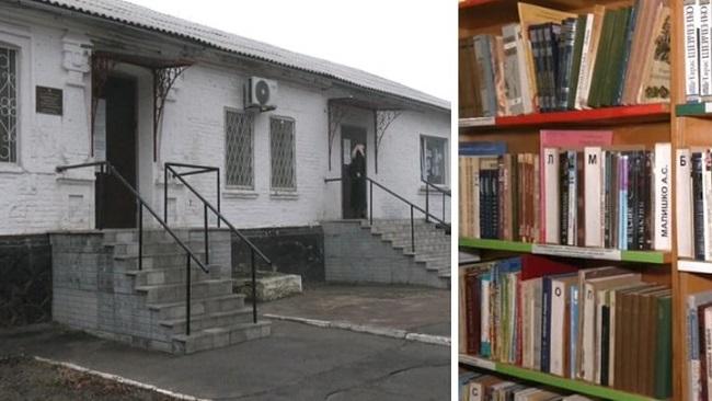 В Олександрії закривають бібліотеку з фондом у 40 тисяч книжок