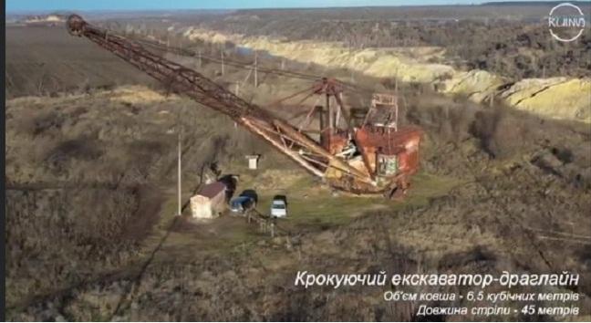 Остання техніка Морозівсько вугільного розрізу (ВІДЕО)