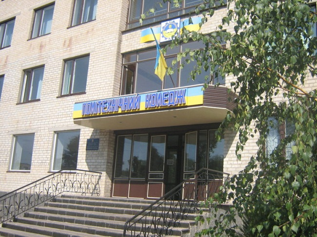 Олександрійський Політехнічний коледж пішов на дистанційне навчання