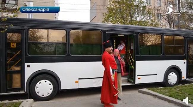 В Олександрії курсуватиме Party bus (ВІДЕО)