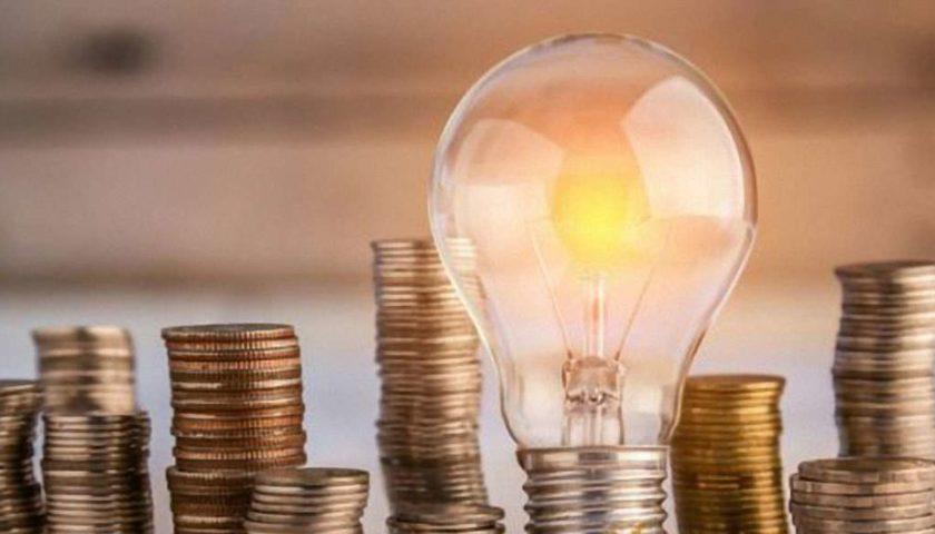 Жителям Кіровоградщини анонсували зростання ціни на електрику