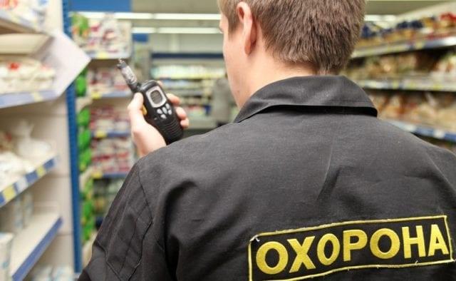 Чи мають право охоронці магазину перевіряти речі покупців