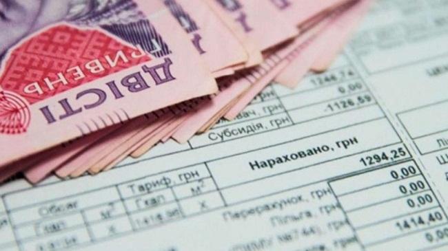 """На Кіровоградщині з травня субсидії виплачуватимуть """"живими грошима"""""""
